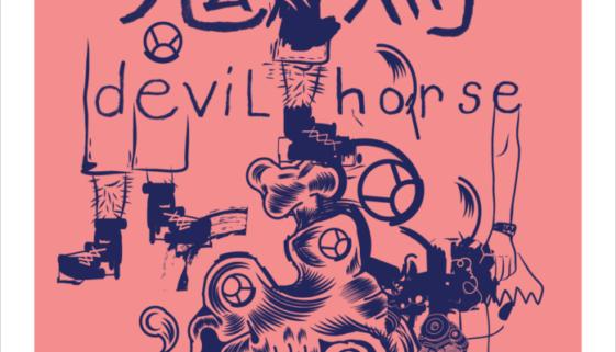 """Eye Blind In Spots Sess Nothing But Devilish Drops"" May Print Release by Elliott Earls"