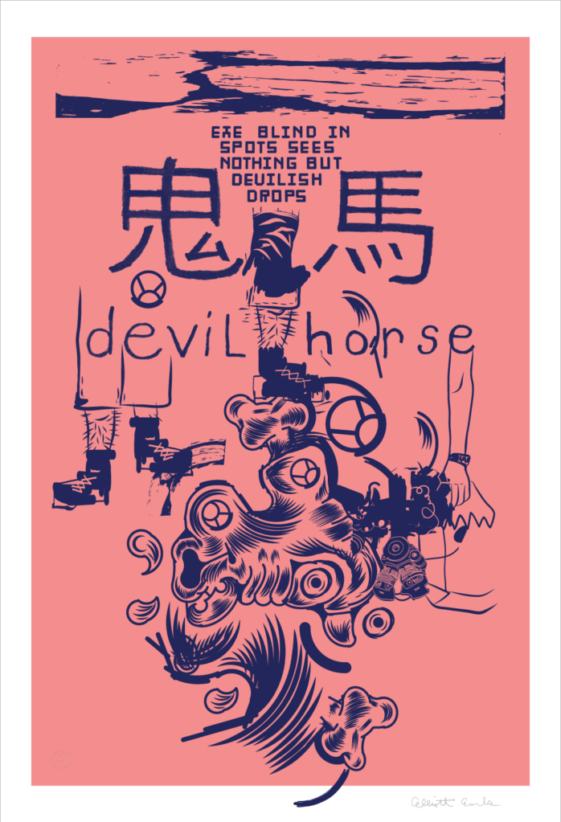 """Eye Blind In Spots Sess Nothing But Devilish Drops"" May Print Release by Elliott Earls"